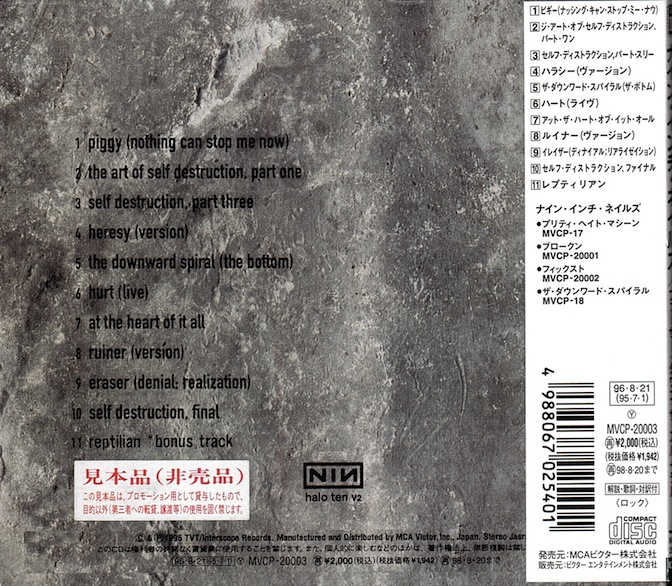 FDTS-CD-JAP-PROMO-BACK