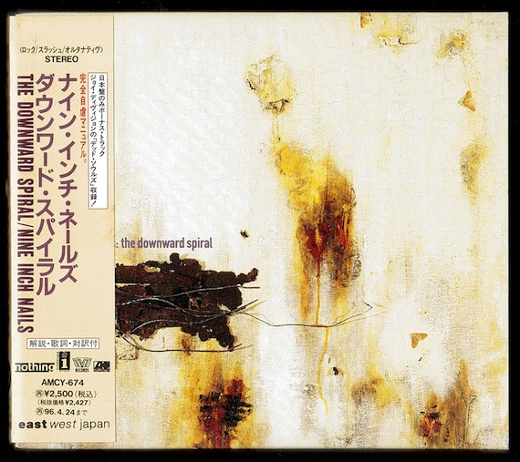 TDS-CD-JAP-PROMO-FRONT
