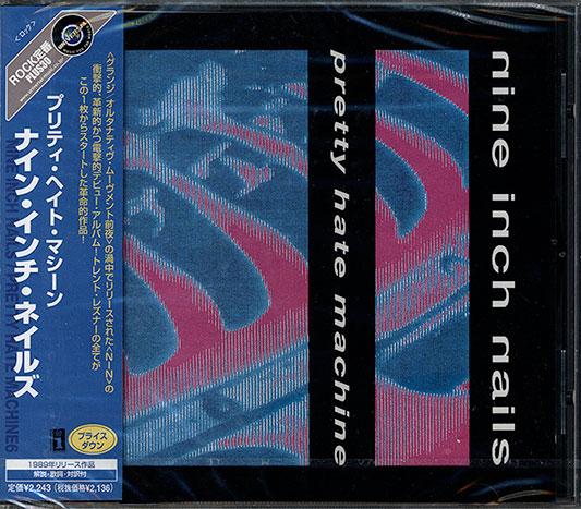 PHM-JAP-BLUEOBI-F