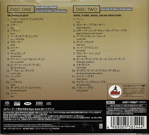 TDSDE-JAP-B